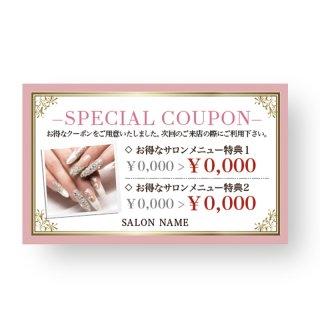 【カードクーポン】写真差し替えキャンペーンテンプレート03