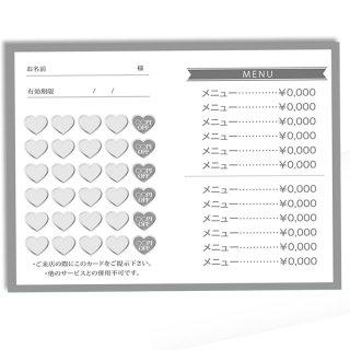 【2つ折り縦型なか面デザイン】スタンプカード30マス|メニュー表