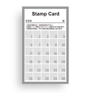 【 裏面オプション 】(名刺・ショップカード用)-たて:スタンプカード
