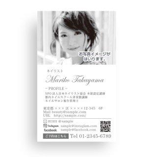 【 裏面オプション 】(名刺・ショップカード用)-たて:プロフィールカード