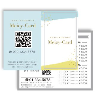 【2つ折りカード】縦サイズ-シンプルペイントテンプレート01