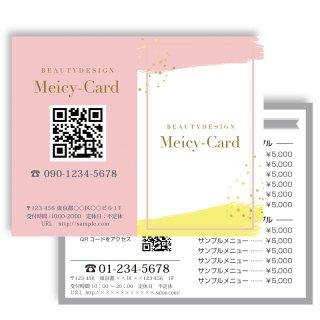 【2つ折りカード】縦サイズ-シンプルペイントテンプレート02