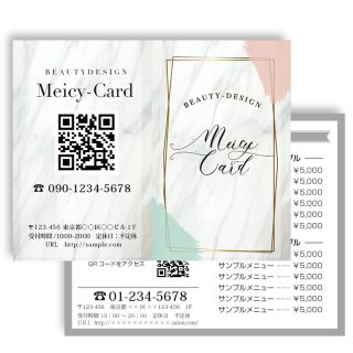 【2つ折りカード】縦サイズ-大理石調デザインテンプレート01