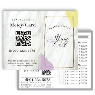 【2つ折りカード】縦サイズ-大理石調デザインテンプレート02