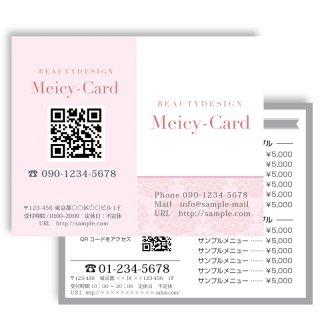 【2つ折りカード】縦サイズ-エレガントダマスクデザイン01