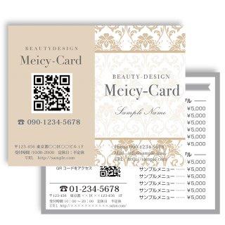 【2つ折りカード】縦サイズ-クラシック系ダマスクデザイン02