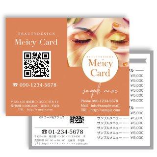 【2つ折りカード】縦サイズ-写真差替え可/サロンデザイン01
