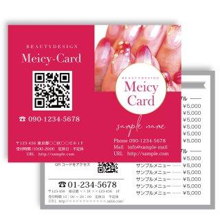 【2つ折りカード】縦サイズ-写真差替え可/サロンデザイン02