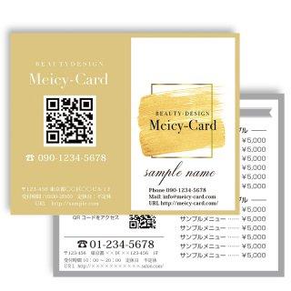 【2つ折りカード】縦サイズ-シンプルスタンダードデザイン03