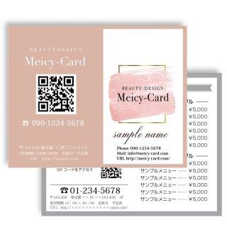 【2つ折りカード】縦サイズ-シンプルスタンダードデザイン04