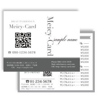 【2つ折りカード】縦サイズ-シンプルデザインテンプレート01