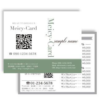【2つ折りカード】縦サイズ-シンプルデザインテンプレート02