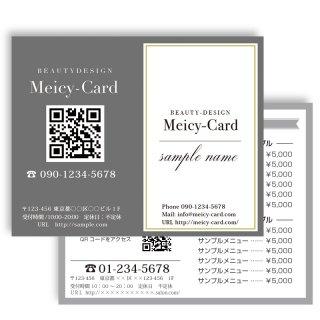 【2つ折りカード】縦サイズ-シンプルデザインテンプレート03