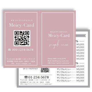 【2つ折りカード】縦サイズ-シンプルスタンダードデザイン07