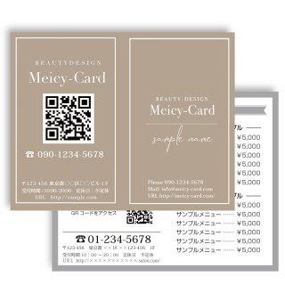 【2つ折りカード】縦サイズ-シンプルスタンダードデザイン08