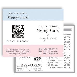 【2つ折りカード】縦サイズ-シンプルスタンダードデザイン05