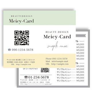 【2つ折りカード】縦サイズ-シンプルスタンダードデザイン06