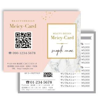 【2つ折りカード】縦サイズ-大理石調デザインテンプレート03