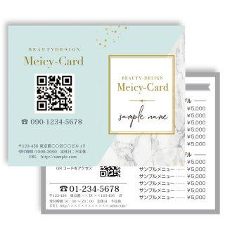 【2つ折りカード】縦サイズ-大理石調デザインテンプレート04