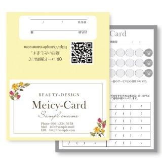 【 2つ折りショップカード 】 ボタニカルフラワーデザイン01