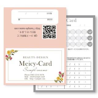 【 2つ折りショップカード 】 ボタニカルフラワーデザイン02
