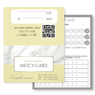 【 2つ折りショップカード 】 大理石調×カラフルデザイン01