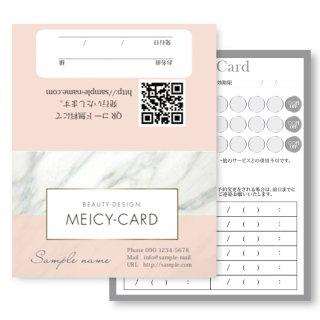 【 2つ折りショップカード 】 大理石調×カラフルデザイン02