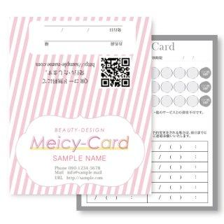 【 2つ折りショップカード 】POP×ストライプデザイン01