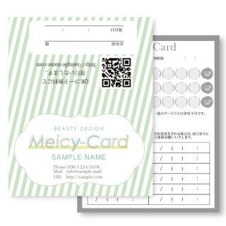 【 2つ折りショップカード 】POP×ストライプデザイン02