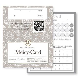 【 2つ折りショップカード 】エレガントダマスクデザイン02