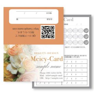 【 2つ折りショップカード 】エステ・リラクゼーションにローズデザイン03