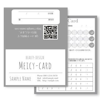 【 2つ折りショップカード 】ナチュラルスタンダード02