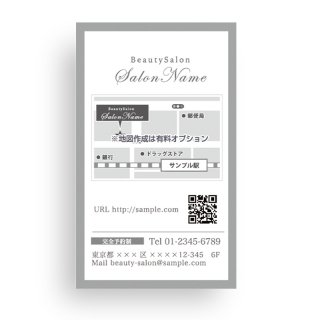 【 裏面オプション 】(名刺・ショップカード用)-たて:有料MAP