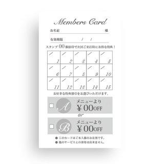【 裏面オプション 】(名刺・ショップカード用)-たて:スタンプカード&割引