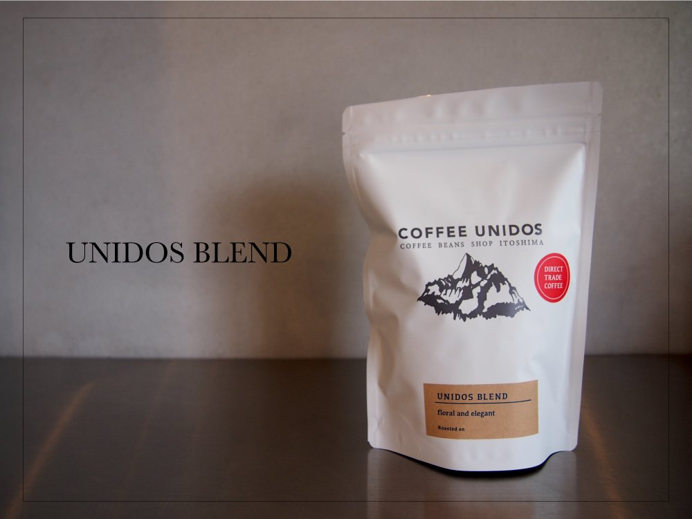 【コーヒー豆・中煎り】UNIDOS BLEND