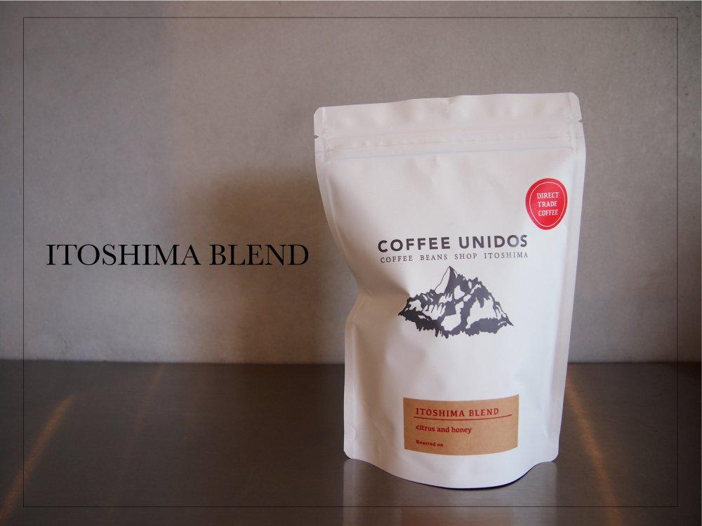 【コーヒー豆・中煎り】ITOSHIMA BLEND