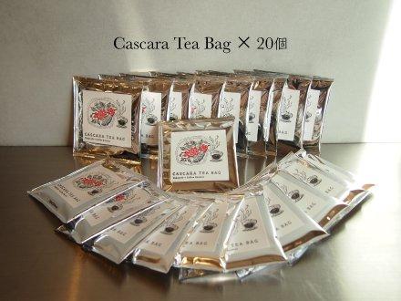 送料無料 Cascara Tea Bag 20個  メール便対応