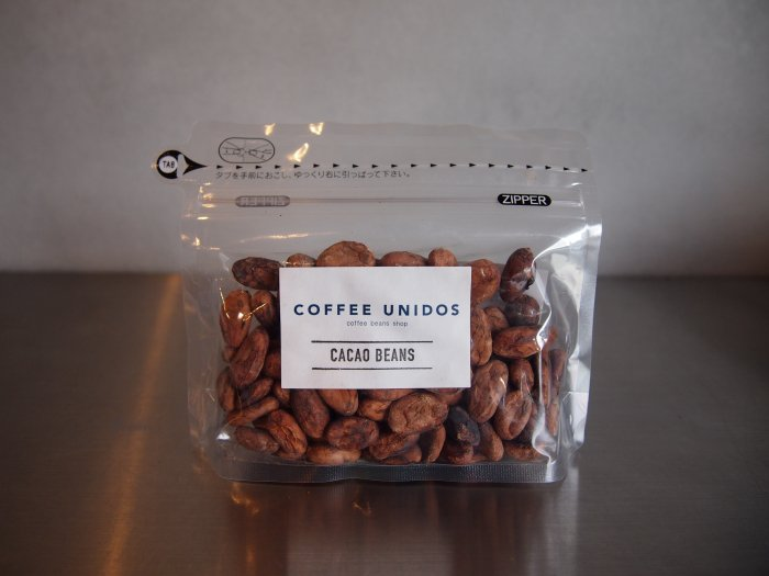 CACAO BEANS 150g