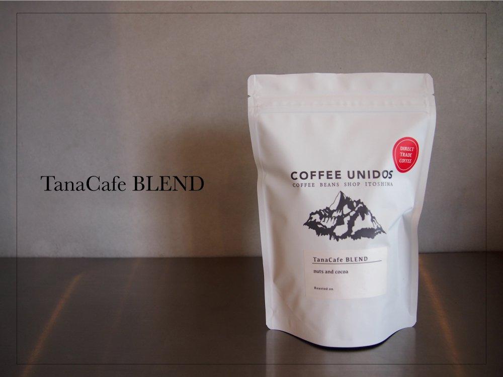 【コーヒー豆・中深煎り】TanaCafe BLEND