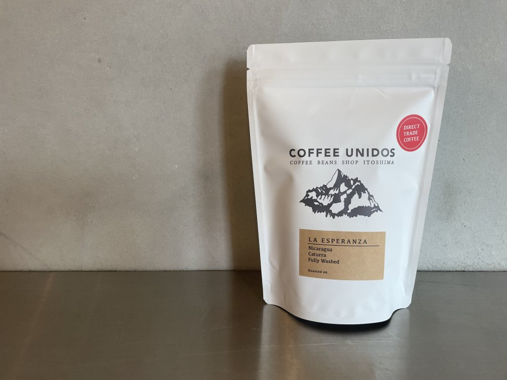 【コーヒー豆・深煎り】ラ・エスペランサ農園 カツーラ種 フリーウォッシュ