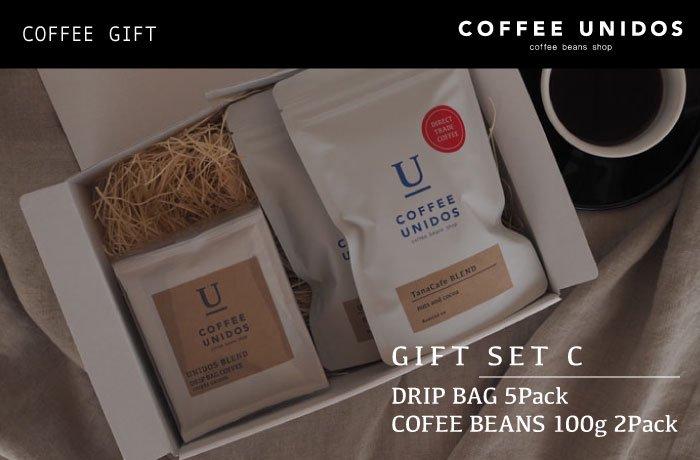 ギフトセットC(ドリップバッグ×5個・コーヒー豆100g×2袋)