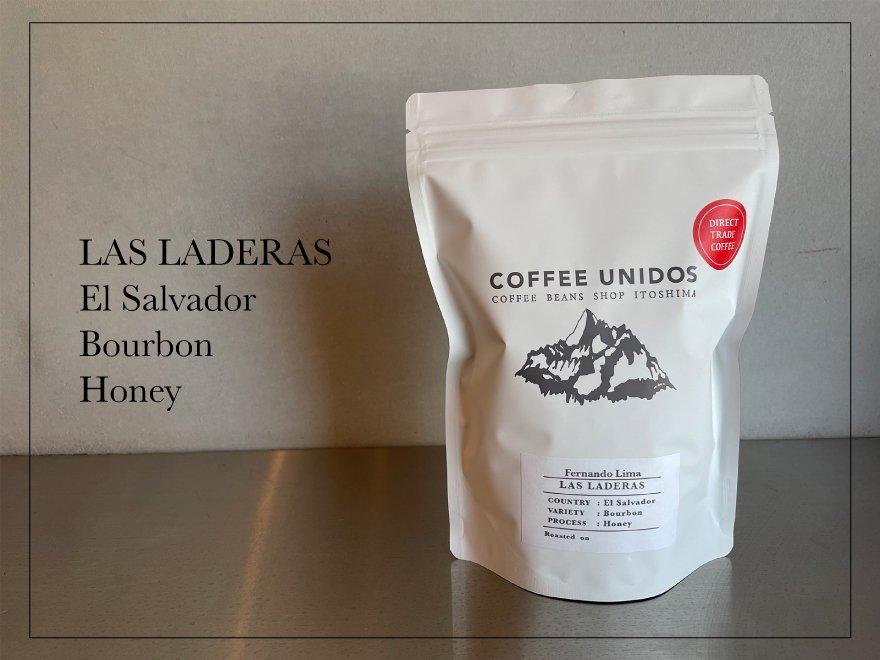 【コーヒー豆・深煎り】ラスラデラス農園 ブルボン種 ハニー