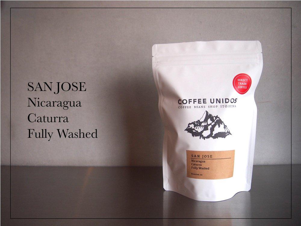 【コーヒー豆・深煎り】サンホセ農園 カツーラ種 フリーウォッシュド