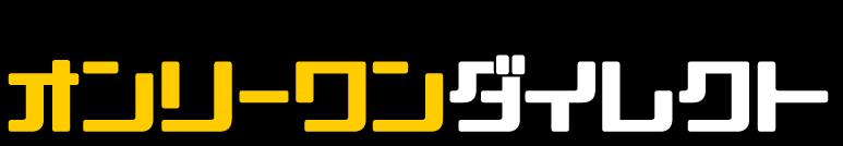 オンリーワンダイレクト|タイル・石材のプロ用施工ツール・施工補助具・副資材・タイルの直販ショップ