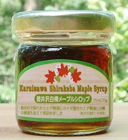 軽井沢 白樺メープルシロップ(ミニ) 25ml/33g