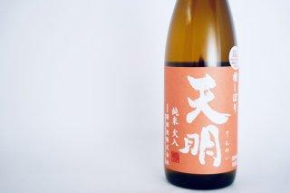純米『天明 槽しぼり 純米火入 橙』(1800ml)福島│曙酒造