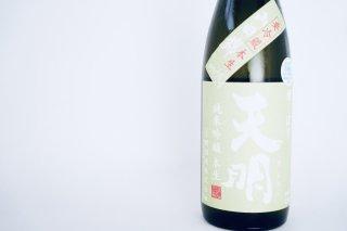 芋焼酎『高良酒造 限定セット 古八幡�×田倉�』(720ml)鹿児島│高良酒造