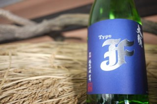純米『大賀 TypeF 純米吟醸』(1800ml)福岡│大賀酒造