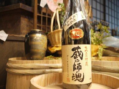芋焼酎『蔵の師魂 益々繁盛』(4500ml)鹿児島│小正醸造