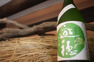 生もと純米『遊穂 ゆうほのみどり』(1800ml)石川│御祖酒造